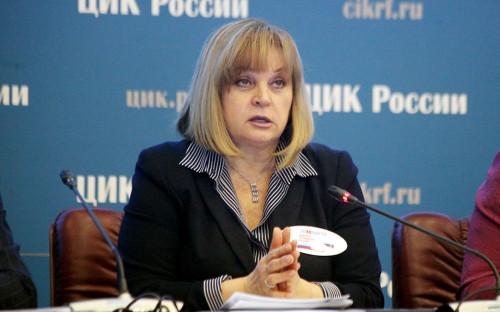 Власти Москвы предложили голосовать по Конституции на сайте мэра
