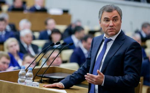 Спикер ГосдумыВячеслав Володин