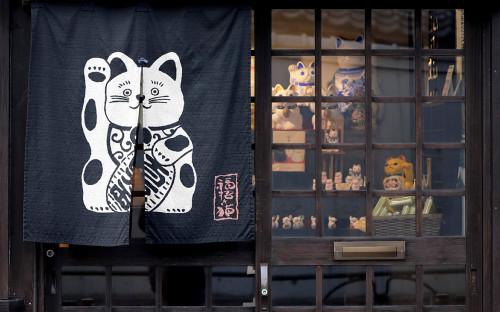 Фото: Kiyoshi Ota / Bloomberg