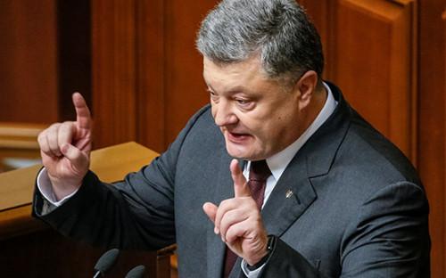 <p>Президент Украины Петр Порошенко</p>  <p></p>