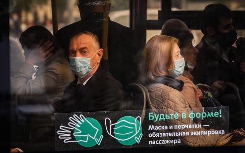 Москва во время новой вспышки коронавируса COVID-19