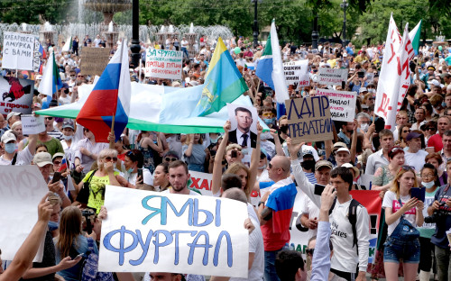 Несогласованный митинг в поддержку Фургала в Хабаровске. 25 июля 2020 года