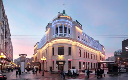<p>Знаменитый ресторан &laquo;Прага&raquo; на Арбате</p>  <p></p>
