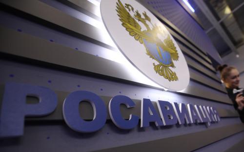Фото:Ведомости/ТАСС