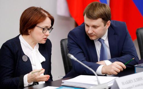Председатель Центрального банка РФ Эльвира Набиуллина и Максим Орешкин