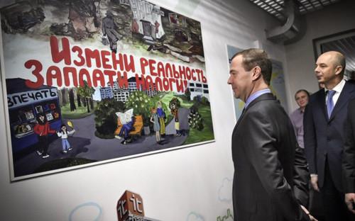 <p>Дмитрий Медведев и&nbsp;Антон Силуанов</p>