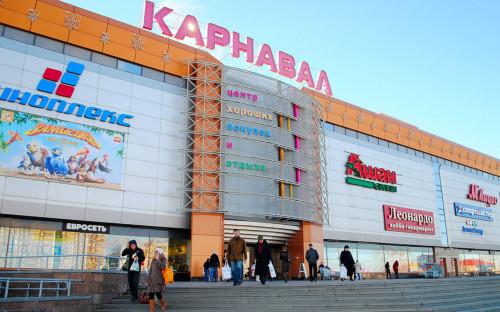 Торгово-развлекательный центр «Карнавал» в Екатеринбурге