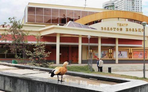 Фото:Театр «Золотое кольцо» / Facebook