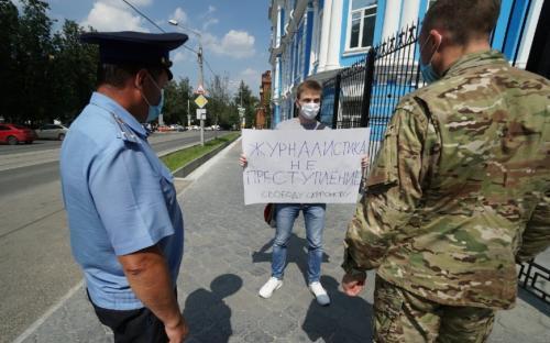 Фото: Сергей Федосеев, 59.RU