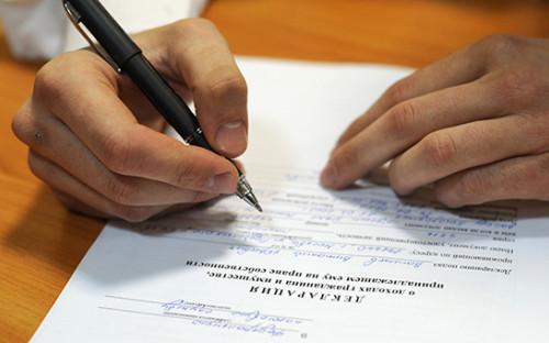<p>Во время заполнения налоговой декларации о&nbsp;доходах</p>