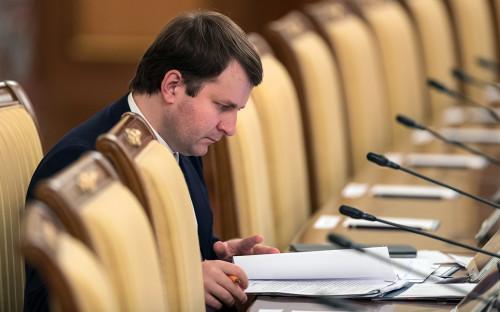 <p>Максим Орешкин</p>