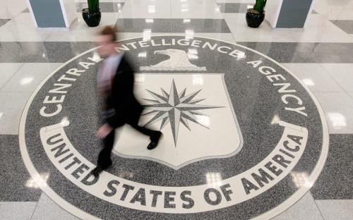 Офис ЦРУ
