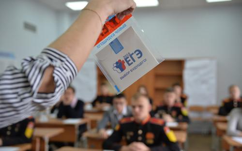 Фото: Павел Лисицын / РИА Новости
