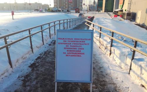 Фото:Раменское / VK