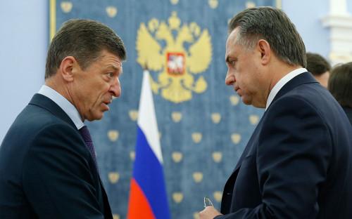 Дмитрий Козак и Виталий Мутко
