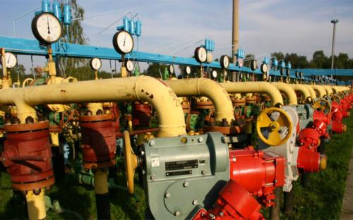Фото: департамент коммуникаций НАК «Нафтогаз Украины»