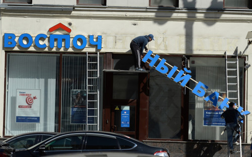 Суд решил немедленно передать 10% акций банка «Восточный» Аветисяну