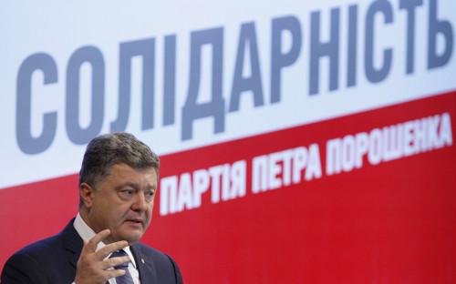 Порошенко назвал свою партию «политическим спецназом» против России