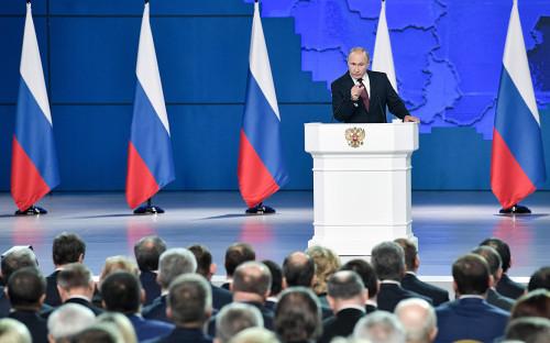 Путин заявил о запросе россиян на перемены