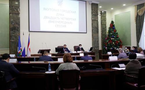 Фото:Официальный сайт Окружной администрации Якутска