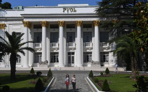 Здание санатория «Русь» в Сочи