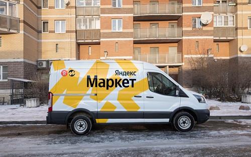 Фото: пресс-служба компании «Яндекс»