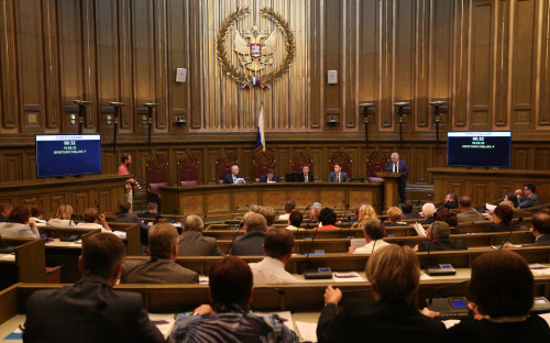 Заседание Верховного суда РФ