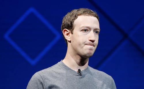 <p>Марк Цукерберг</p>  <p></p>