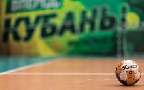 Фото: whckuban.ru