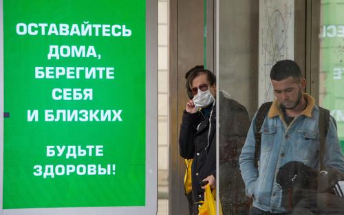 Фото:  Артем Житенев / ТАСС
