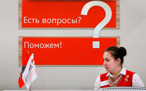Фото: Кирилл Зыков / АГН «Москва»