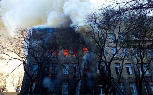 Фото:dsns.gov.ua