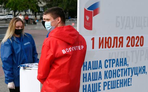 Фото:Илья Наймушин / РИА Новости