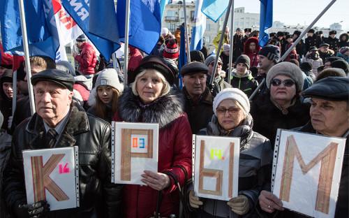 <p>Митинг по случаю третьей годовщины воссоединения Крыма с Россией в Омске</p>