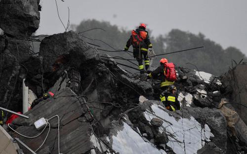 Фото:LUCA ZENNARO / EPA / ТАСС