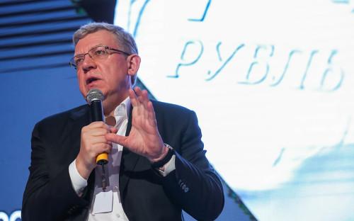 <p>Алексей Кудрин</p>  <p></p>