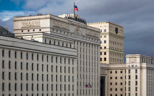 <p>Министерство обороны Российской Федерации</p>