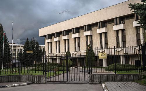 Посольство Республики Болгария в Москве