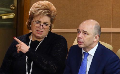 Татьяна Нестеренко и Антон Силуанов