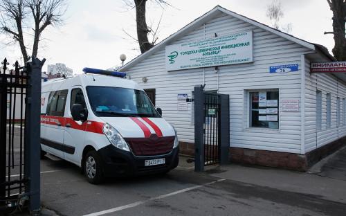 <p>Городская клиническая инфекционная больница в Минске, Белоруссия</p>