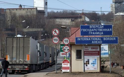 <p>Государственная граница с Эстонией</p>