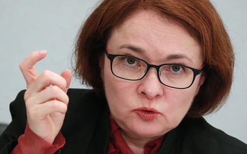 <p>Глава Банка России Эльвира Набиуллина</p>  <p></p>