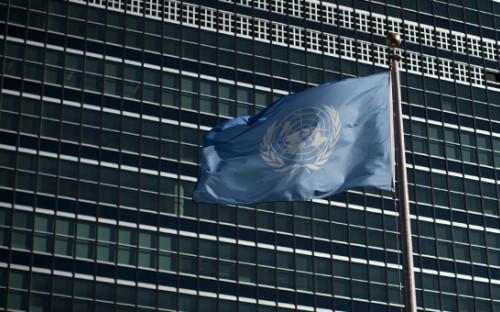 <p>Штаб-квартира ООН</p>  <p></p>