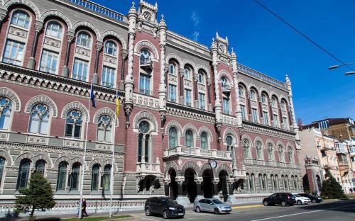 <p>Здание Национального банка Украины в Киеве</p>  <p></p>