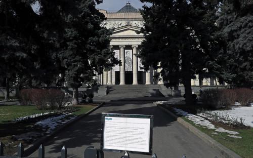 Объявление о приостановке работы у здания ГИММ им. Пушкина во время пандемии коронавируса COVID-19