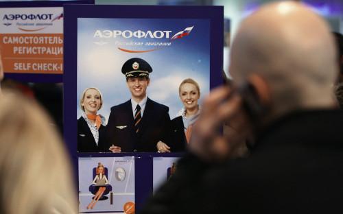 Фото:Георгий Куролесин / РИА Новости