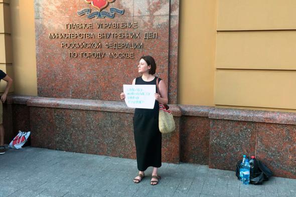 Фото:Александр Богомолов / РБК