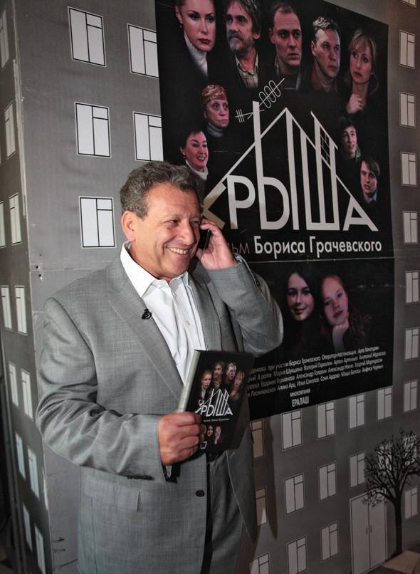 Борис Грачевский на премьере своего фильма «Крыша» в кинотеатре «Ударник», 2009 год