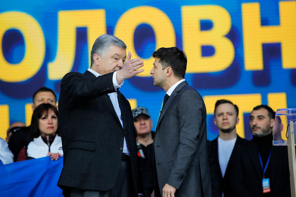 Фото: Вадим Хирда / AP