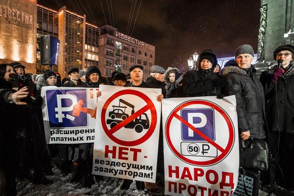 Фото: Антон Сергиенко/РБК